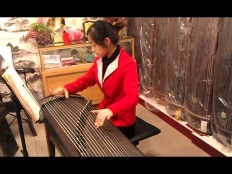 Китайский инструмент гучжен - Пекин, весна 2013