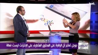 مكافحي الدعاية الإرهابية عبر الإنترنت أدركو أن الرقابة لا تجدي نفعا