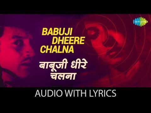 Babuji Dheere Chalna with lyrics | बाबूजी धीर चल्ना के बोल | Geeta Dutt | Aar Paar | HD Song