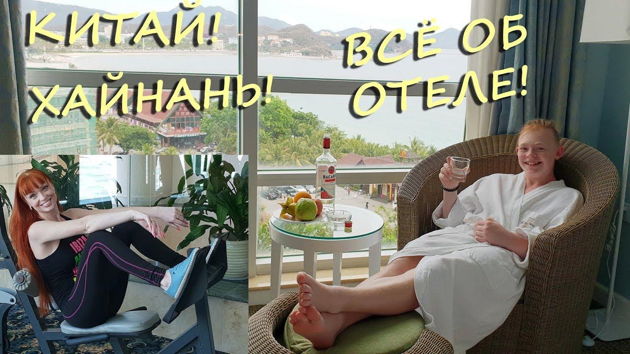 Обзор отеля Resort Intime Дадунхай, видео