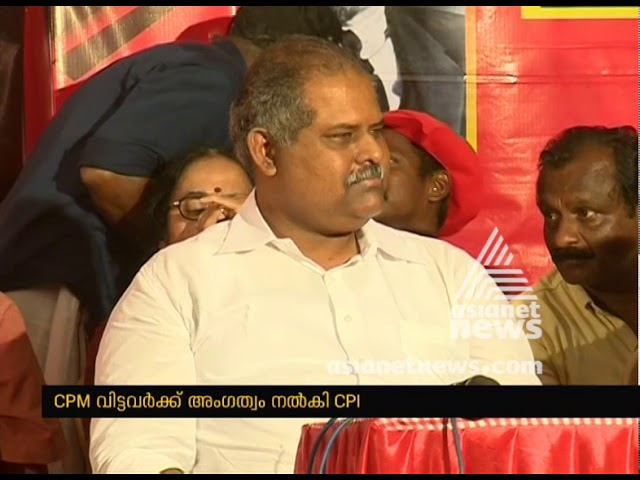 CPI gives membership to those who left CPM