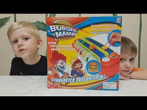 Играем в настольную игру Бургер Мания Burger Mania, приготовь гамбургер на время, гамбургер челлендж