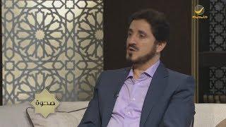 برنامج صحوة مع د. عدنان إبراهيم وأحمد العرفج - الحلقه 30 - الحق الإسلامي في الاختلاف