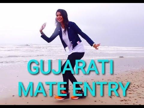 Gujrati Mare Entry Dj Song | By Dj Rakesh