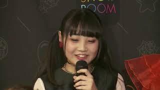[자막] 사토미나미 1월 19일 둘째날 AKB48 리퀘스트아워 백스테이지 [알기쉬워서미안 프로듀스48 Produce48 멤버] 佐藤美波 プデュ プロデュース48 SatoMinami AKB48 動画 17