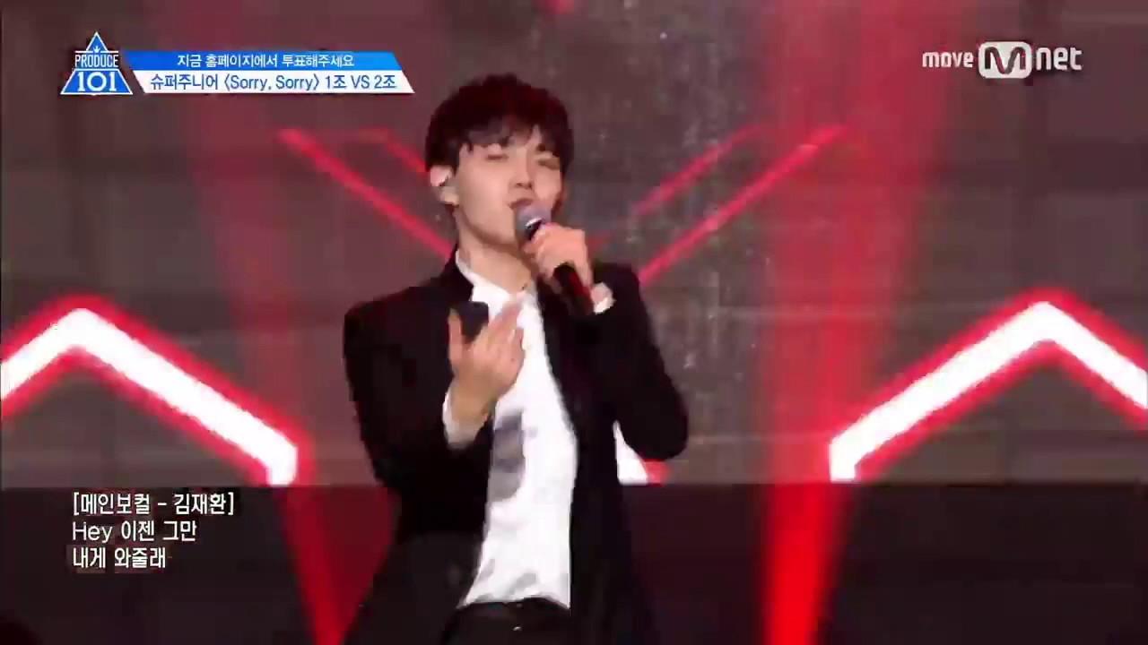Kim Jae Hwan (Sorry Sorry) cut - 'Hey ije geuman naege wajullae~'