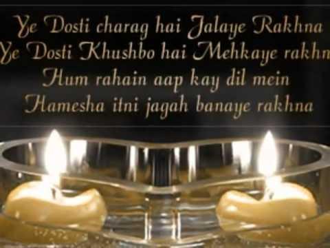 Har Jagah Me Tu Samaya Hai- Mithoon (With Lyrics) BY Praveen