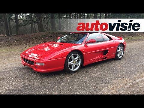 Peters Proefrit #49: Ferrari F355 GTS (1996)