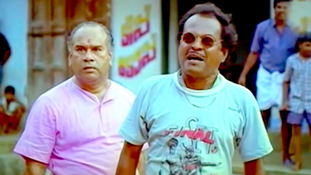 പപ്പു ചേട്ടന്റെ പഴയകാല കിടിലൻ കോമഡി സീൻ | Pappu Comedy Scenes | Malayalam Comedy Scene