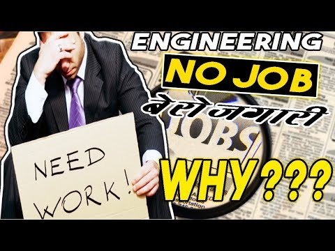 Why Most Of The Indian Engineers Are Jobless(Unemployed) | How to Solve this??