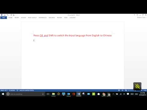 How to download Google Pinyin Input on your windows
