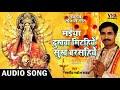 #bhakti दुखवा मिटहियें सुख बरसहियें Rakesh Pathak नवरात्र स्पेशल 2018 mp3 song Thumb