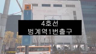 안양영어학원 안양토익학…