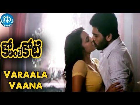 Ko Antey Koti Movie - Varaala Vaana Song - Sharwanand   Priya Anand   Shakti Kanth