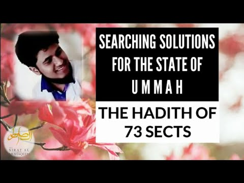 The Hadith Of 73 Sects | Call to Unity Of Ummah | ibn Sabah & Anas Abdul Fattah