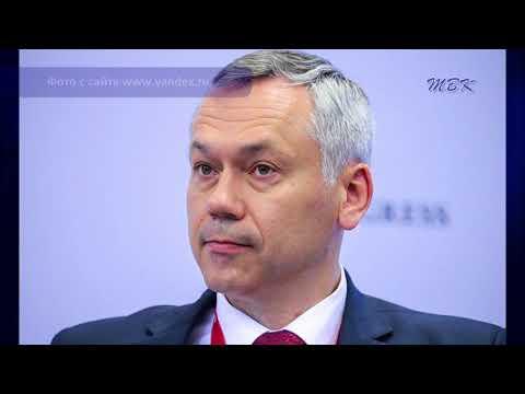 Региональная  партийная конференция 'Единой России' выбрала врио главы  Новосибирской области
