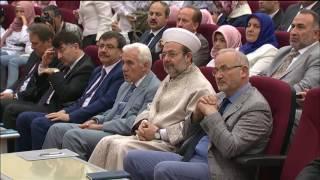 Yaz Kur'an Kursları Açılış Programı 2017 Video