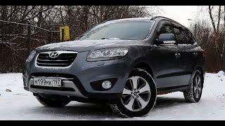 Hyundai Santa Fe - ни разу не внедорожник