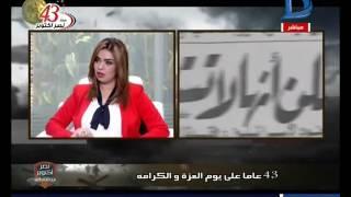 صباح دريم | حوار مع دكتورة كاميليا السادات تتحدث عن الرئيس وكواليس نصر أكتوبر
