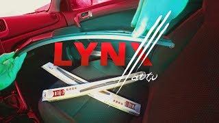 Гибридные щетки стеклоочистителей LYNX (Линкс) Обзор, установка. Kia Cerato II