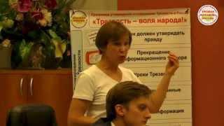 Уроки Трезвости в Российской Федерации для детей и молодежи (Ленивкина Л.Н. 24.11.2015)