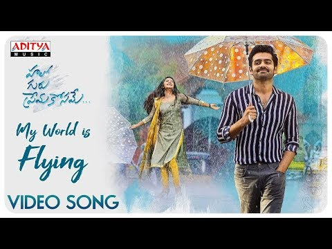 My World is Flying Video Song || Hello Guru Prema Kosame Songs || Ram Pothineni, Anupama || DSP