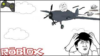 MI GUN NO FUNCIONA!! | Roblox