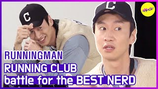 [HOT CLIPS] [RUNNINGMAN] KWANGSOO ,owns of fatal attraction (ENG SUB)