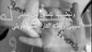 أغنية علاء زلزلى دلعونا