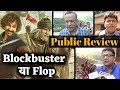 Thugs Of Hindostan Public Review | First Day First Show | Aamir Khan | Amitabh