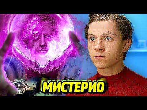 ДЕТАЛИ ФИЛЬМА 'ЧЕЛОВЕК-ПАУК 2' - Мистерио, Крэйвен, Хамелеон и Евротур