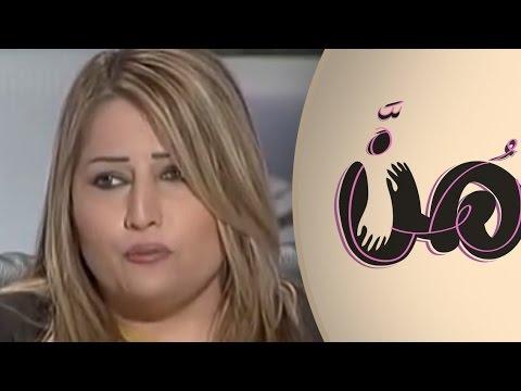 Abusing Minority's Women in Iraq - التنكيل بنساء الأقليات في العراق