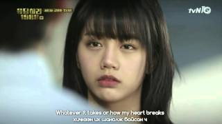 [ MONGOLIAN SUBTITLE ] REPLY 1988