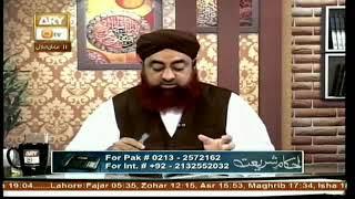 Warasat ka important masla by Mufti Akmal Sahib