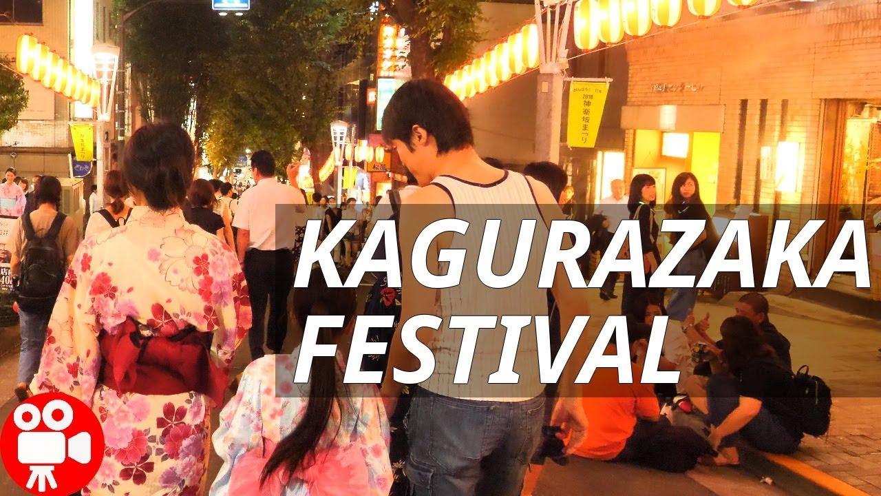 Walking Kagurazaka Summer Festival in Tokyo Japan 2018 - 4K 60FPS HDR