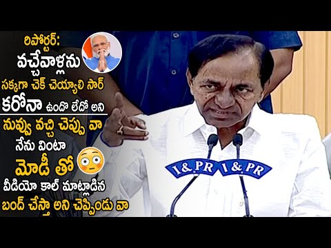 cm-kcr-strong-reply-to-reporter-question-at-latest-press-meet-|-narendra-modi-|-cinema-culture