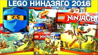 Все Лего Ниндзяго 2016 Небесные пираты Обзор. Lego Ninjago 2016 Skybound