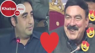 Bilawal Bhutto and Sheikh Rasheed love & hate game. Why Pindi boy follow Bilawal.