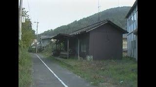井笠鉄道の廃線跡探訪