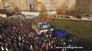 Крестный ход прошел в Павловском Посаде