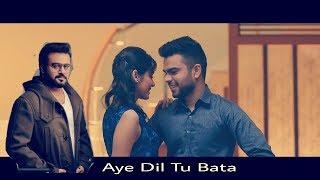 Aye Dil Tu Bata - Sahir Ali Bagga | Full  Video