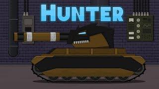 Hunter - Мультики Про Танки