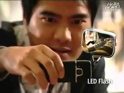 Nokia 6700 Classic Commercial