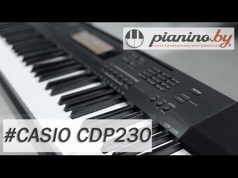 Обзор цифрового пианино Casio CDP230 от Pianino.by