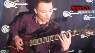 Ария Свобода Видео Разбор (как играть на гитаре, урок)