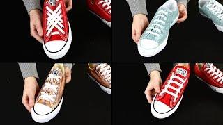 6 modi diversi per intrecciare i lacci delle scarpe. Alla moda!