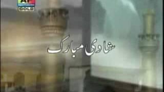 Yasrab Nu Jaawna Hai - Hub Ali Qasida