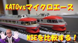 Popular N scale & マイクロエース videos