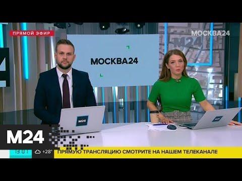 Путин проведет совещание по эпидемиологической обстановке в РФ - Москва 24