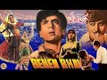 BEHAN BHAI NADEEM DEEBA OFFICIAL PAKISTANI MOVIE